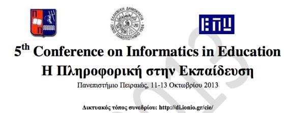 Στιγμιότυπο 2013-10-01, 4.10.18 μ.μ.