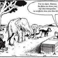 Εξατομικευμένη Μάθηση (personalized learning)