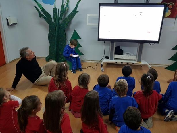 Μάθημα με παιδιά νηπιαγωγείου